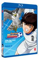 Captain Tsubasa - Volume 3 - Junior High School - Parte 1 - 2 Blu-ray (Blu-ray)