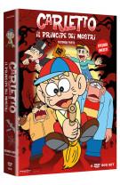 Carletto il Principe dei Mostri - Stagione 2 - Boxset 6 DVD (DVD)