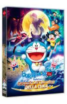 Doraemon - Il Film: Nobita e le Cronache dell'Esplorazione della Luna - DVD (DVD)