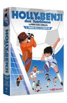 Holly e Benji - Due Fuoriclasse - La Prima Serie TV Completa - Il Torneo delle Elementari - Boxset 10 DVD (DVD)