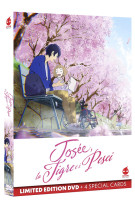 Josée, la Tigre e i Pesci - Limited Edition DVD + 4 Special Cards (DVD)