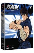 Ken il Guerriero - La Serie - Volume 1 - Boxset 5 DVD (DVD)