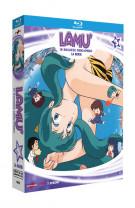 Lamù - La Ragazza dello Spazio - La Serie TV - Volume 3 - 7 Blu-ray (Blu-ray)