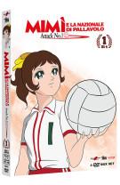Mimì e la Nazionale di Pallavolo - Volume 1 - Boxset 4 DVD - Serie TV Completa (DVD)