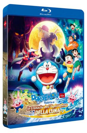 Doraemon - Il Film: Nobita e le Cronache dell'Esplorazione della Luna - Blu-ray (Blu-ray)