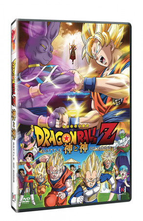 Dragon Ball Z: La Battaglia degli Dei - DVD (DVD)