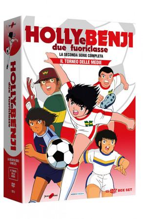 Holly e Benji - Due Fuoriclasse - La Seconda Serie TV Completa - Il Torneo delle Medie - Boxset 15 DVD (DVD)
