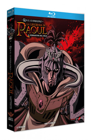 Ken il Guerriero - La Leggenda di Raoul il Dominatore del Cielo - Serie TV Completa - 2 Blu-ray (Blu-ray)