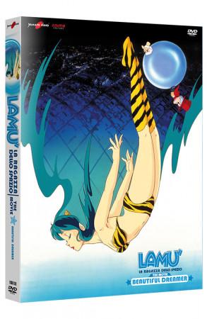 Lamù - La Ragazza dello Spazio - Beautiful Dreamer - DVD + Card da Collezione (DVD)