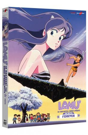 Lamù - La Ragazza dello Spazio - Forever - DVD + Card da Collezione (DVD)