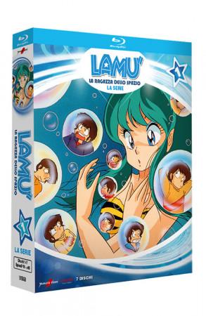Lamù - La Ragazza dello Spazio - La Serie TV - Volume 1 - 7 Blu-ray (Blu-ray)