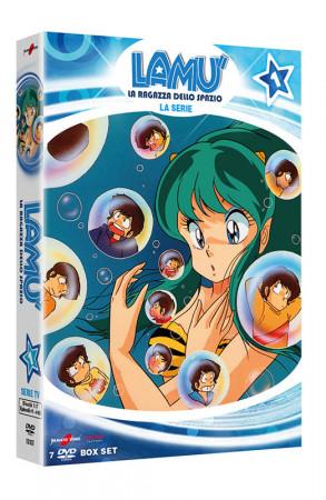 Lamù - La Ragazza dello Spazio - La Serie TV - Volume 1 - 7 DVD (DVD)