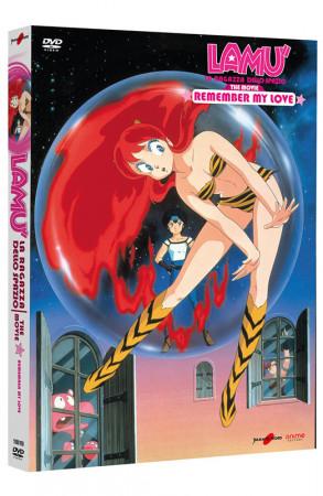 Lamù - La Ragazza dello Spazio - Remember My Love - DVD + Card da Collezione (DVD)