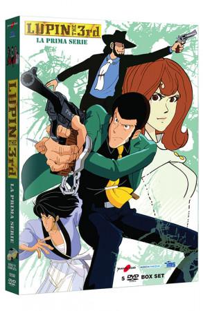 Lupin III - La Prima Serie - Serie TV Completa - 5 DVD (DVD)