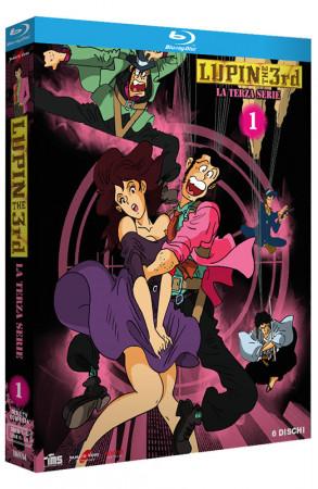 Lupin III - La Terza Serie - Volume 1 - Boxset 6 Blu-ray (Blu-ray)