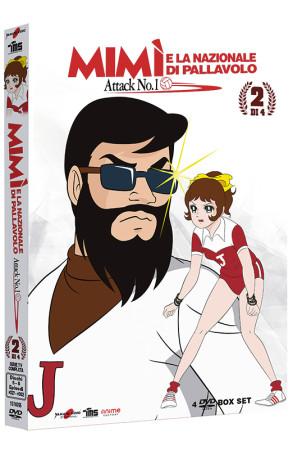 Mimì e la Nazionale di Pallavolo - Volume 2 - Boxset 4 DVD - Serie TV Completa (DVD)