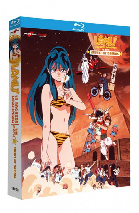 Lamù - La Ragazza dello Spazio - Always My Darling - Blu-ray + Card da Collezione (Blu-ray)