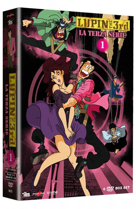 Lupin III - La Terza Serie - Volume 1 - Boxset 6 DVD (DVD)