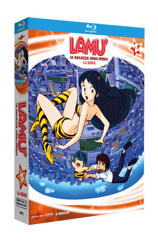 Lamù - La Ragazza dello Spazio - La Serie TV - Volume 2 - 8 Blu-ray (Blu-ray)