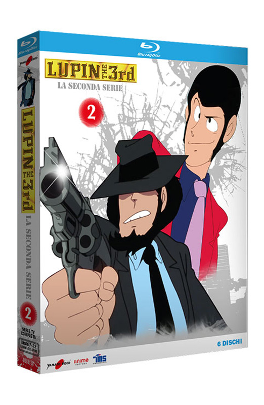 Lupin III - La Seconda Serie - Volume 2 - Boxset 6 Blu-ray (Blu-ray)