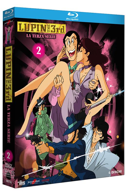 Lupin III - La Terza Serie - Volume 2 - Boxset 6 Blu-ray (Blu-ray)